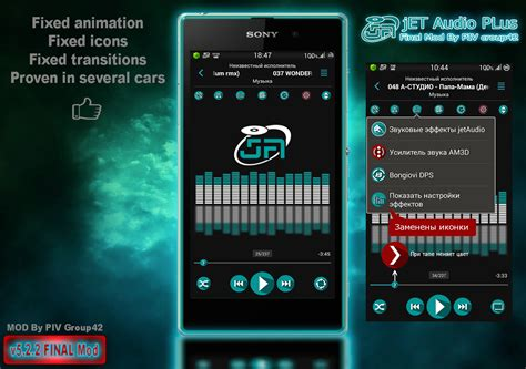 mp3 v6 apk descargar app jetaudio player eq plus v6 4 0 gold design arm apk reproductor de musica