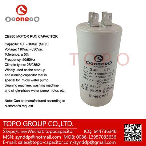 ducati capacitor distributors new ducati capacitor 10uf 16 17 13eb en 60252 buy new ducati capacitor ducati capacitor