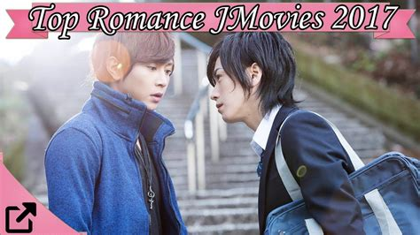 film romance japan 2014 top 10 romance japanese movies 2017 all the time youtube
