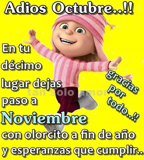 imagenes de octubre con frases good bye november en im 225 genes adios noviembre con frases