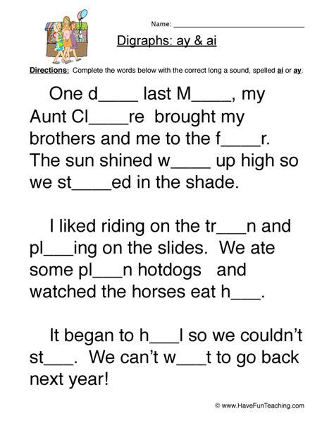 Ai And Ay Worksheets by Ai Ay Digraphs Worksheet 2
