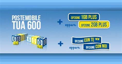 tariffe posta mobile postemobile tariffa poste mobile tua 600 minuti e sms a