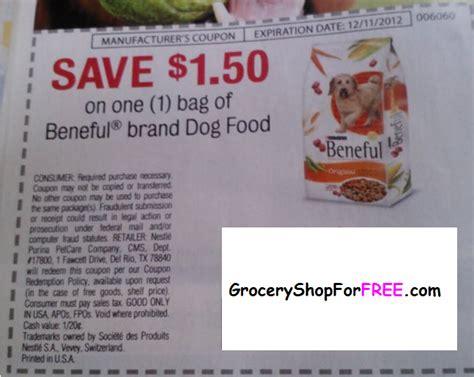 dog food coupons for walmart free beneful dog food 50 money maker grocery shop