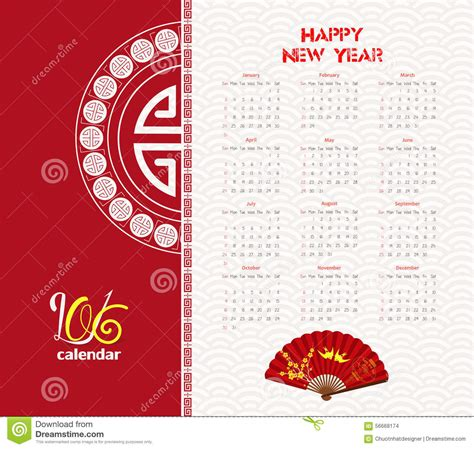 design new year calendar calendar 2016 tree design for chinese new year celebration