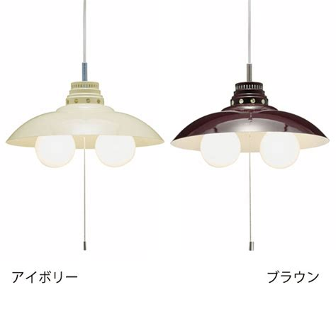 pendant light with switch pendant lighting ideas beautiful 10 pendant light with