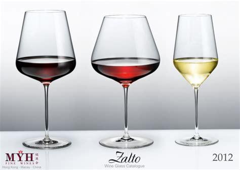 fine barware zalto glassware 2012 myh fine wines