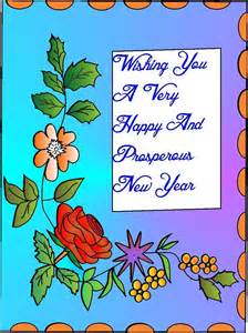 new year greeting card 2013 4 7762 the wondrous pics