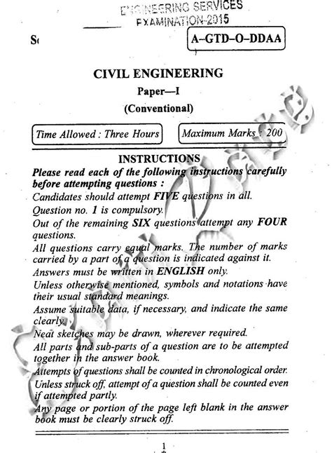 Personal Statement For Engineer With Mba by Engineering Personal Statement