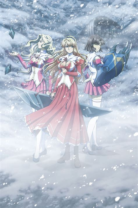 streaming anime freezing vibration sub indo freezing vibration sub ita download streaming animeforce