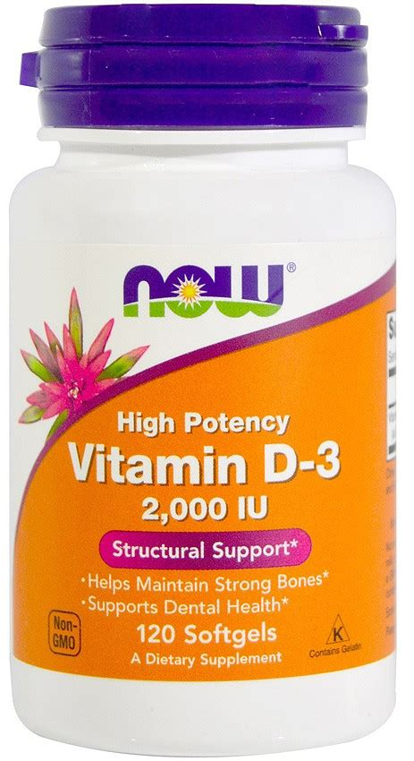 vitamins minerals at the lowest prices a1supplements now vitamin d 3 2000iu vitamin d vitamins minerals