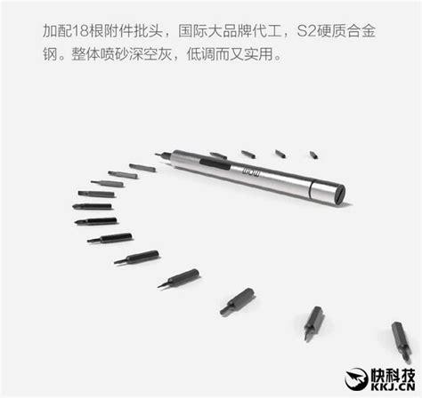 Obeng Elektrik xiaomi rilis obeng elektrik mini yang keren jauhari net