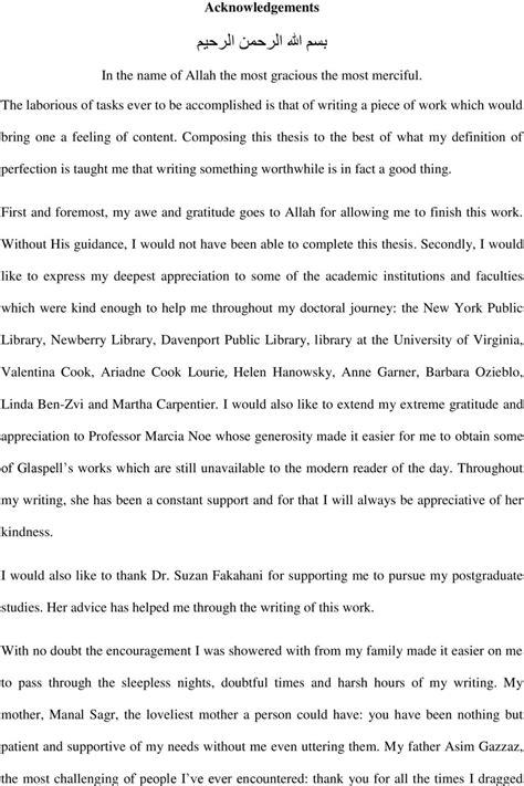 Postgraduate Essay Writing by Postgraduate Essay Writing
