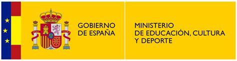 ministerio de educacin cultura y deporte portal del icaa becas mec y ayudas del ministerio de educaci n cultura y