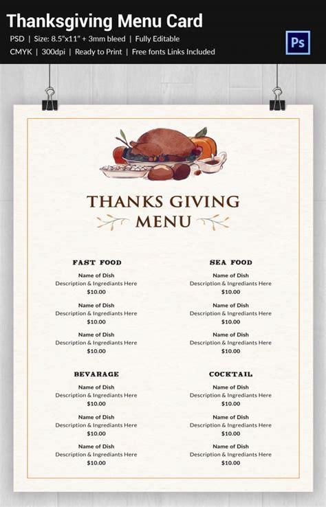 thanksgiving dinner invitation ajordanscart com