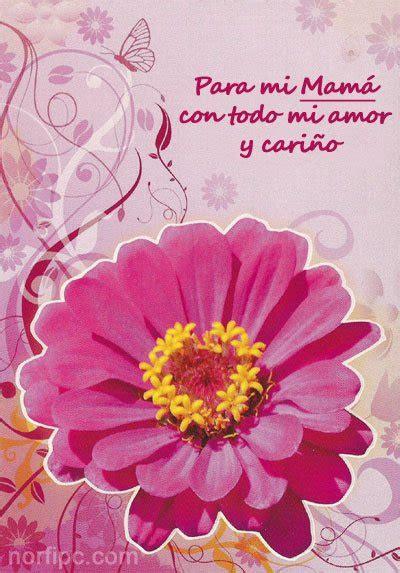 para mi mam con todo mi amor y cario para la mujer ms im 225 genes tarjetas y postales para mam 225 en el d 237 a de las