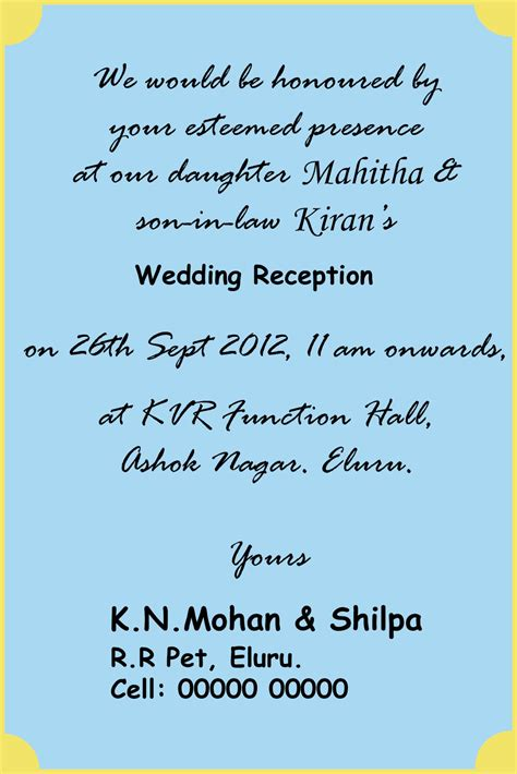 indian wedding invitation card quotes in get much information indian hindu marriage invitation