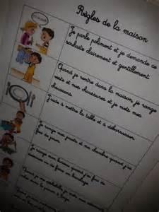 tableau regle de la pour enfant a imprimer