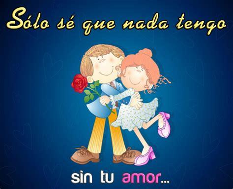 imagenes muy bonitas de amor y amistad imagenes bonitas de amor y amistad imagenes de frases