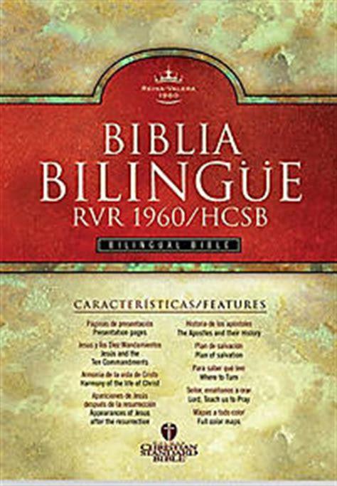 biblia bilingue pr rvr 1960 nkjv rvr 1960 hcsb biblia bilingue tapa dura b h espa 241 ol editorial staff