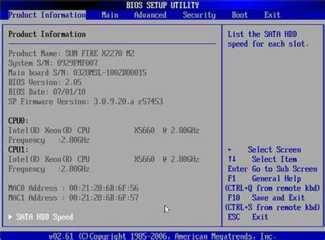 reset bios security to factory default how to view or edit bios settings for new installations
