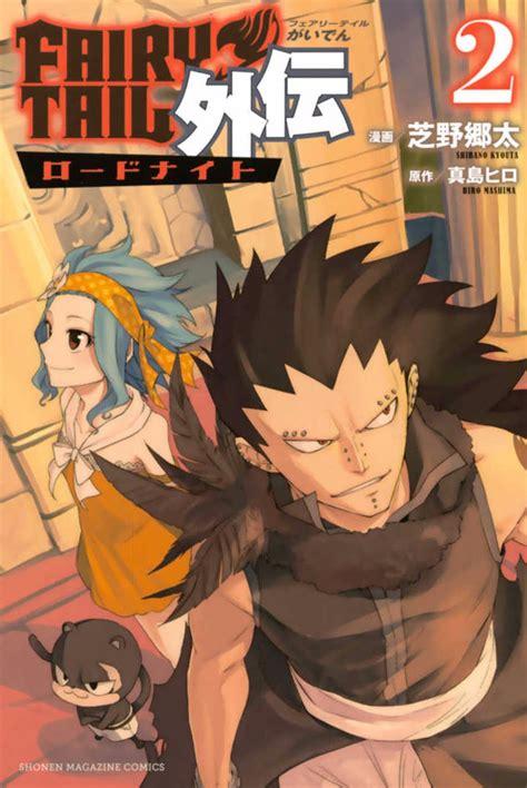 new mangas kodansha announces new titles for 2017 previews world