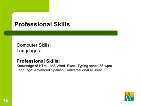 Resume Typing Skills Listed by Resumes