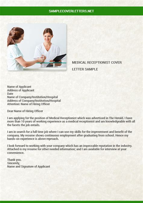 medical receptionist cover letter sle cover letters