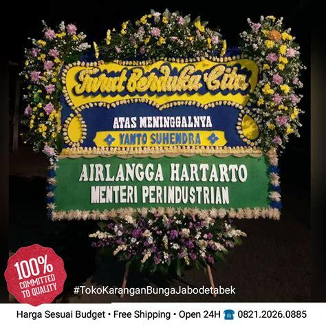 Harga Papan Bunga by Bunga Papan Duka Cita Exclusive Toko Karangan Bunga