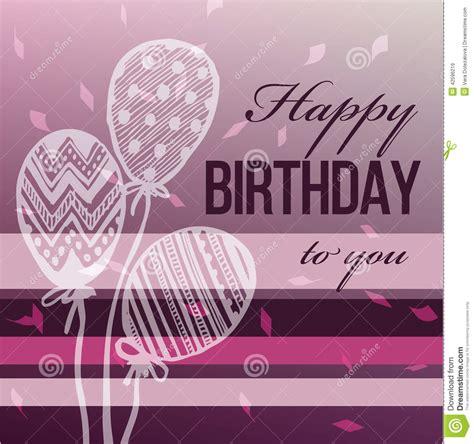 Happy  Ee  Birthday Ee   Card Vintage Hand Drawing Balloon