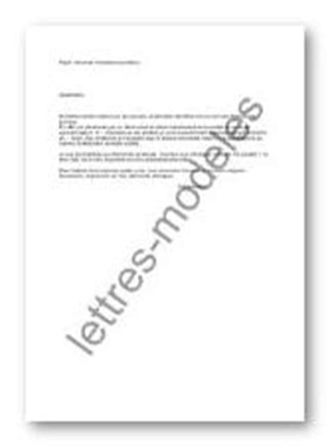 Lettre Resiliation De Protection Juridique Mod 232 Le Et Exemple De Lettres Type Demande D Assistance Juridique