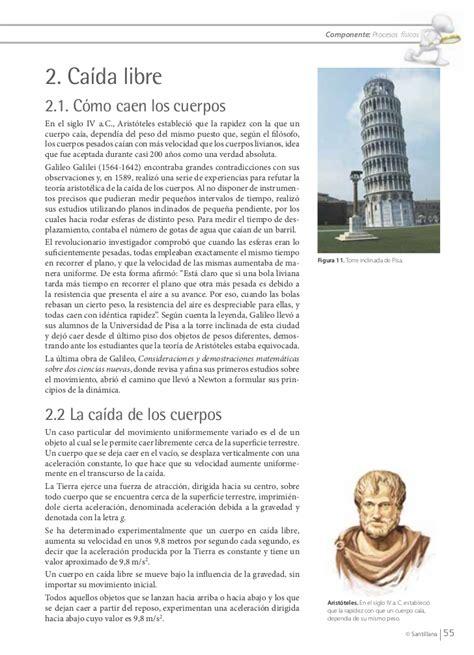 libro caida libre 51 pdfsam libro hipertextos f 237 sica 1