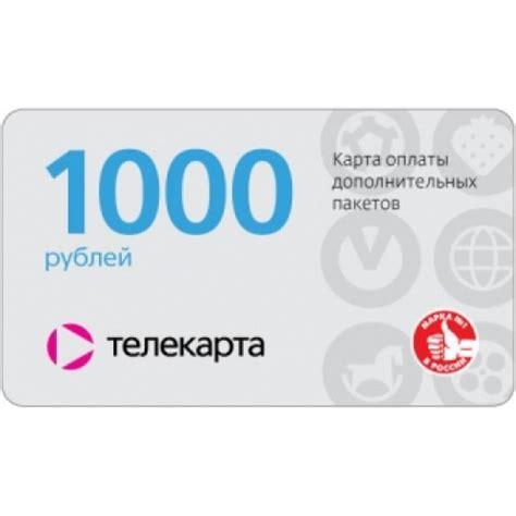 Gift Card Map Nominal 50ribu buy telecard map options add package nominal 1000