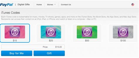 Sell Gift Cards For Paypal - paypal launches digital gift card store boasts itunes as its first partner