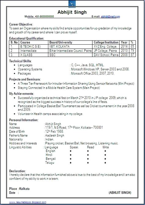 resume format for computer science engineering students resume format for freshers engineers computer science in