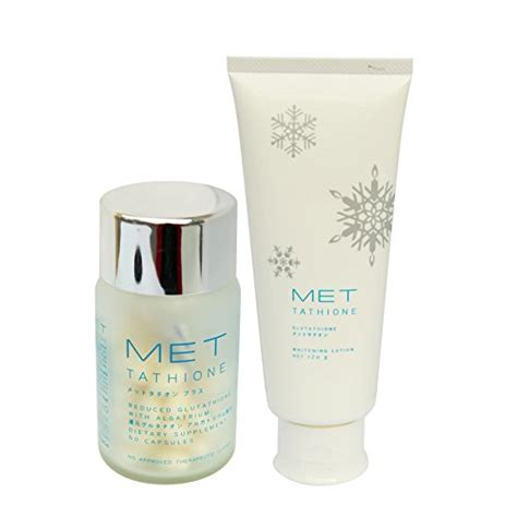 Gluta Lotion Limited limited edition authentic met tathione soft gel glutathione capsules and whitening lotion