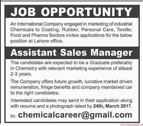 assistant sales managers jobs dawn jobs ads 12 march