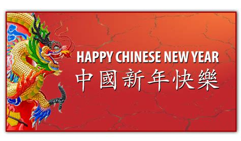 Chinese New Year Meme - happy chinese new year meme generator