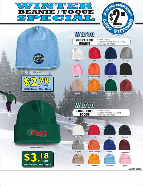 Winter Promotional Giveaways - promotional products promotional items and custom logo apparel
