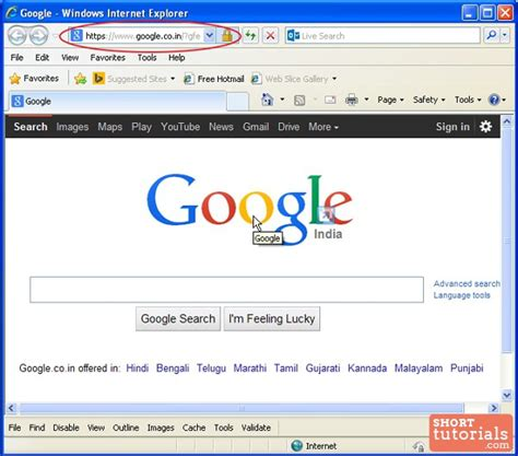 How To Make Address Bar Search Image Gallery Explorer Address Bar