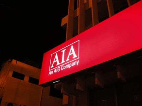 Aig Mba Internship by Rank 6 Aia Top 10 Insurance Companies In The World