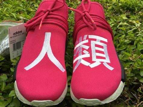 adidas nmd human race pink hoop jordan