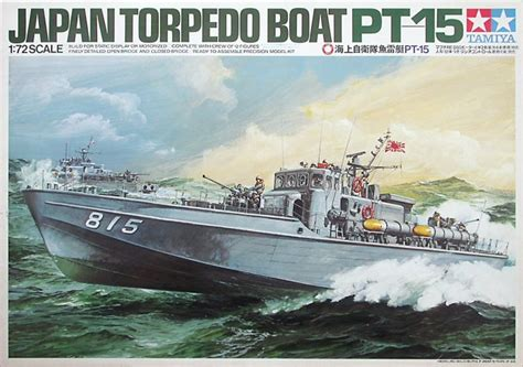 pt boat for sale ebay tamiya 79002 japan torpedo boat pt 15 ships