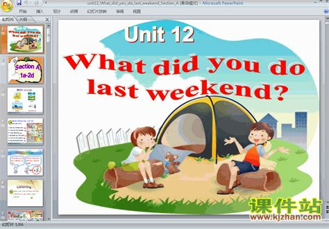 What Did You Last by What Did You Do Last Weekend英语ppt课件免费下载 课件站