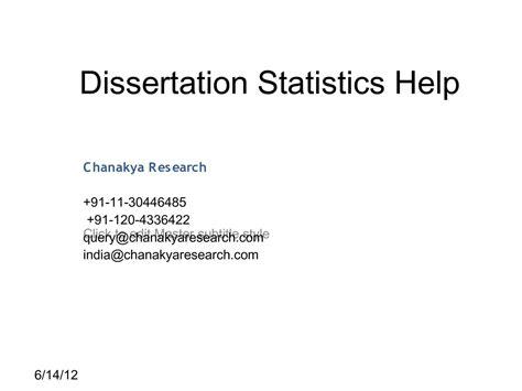 statistics help for dissertation calam 233 o dissertation statistics help