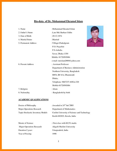 Resume Format Doc For Marriage 7 Marriage Biodata Template Resign Template