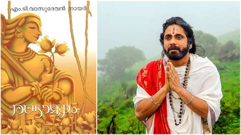 Film Mahabharata Matinya Karna | nagarjuna reveals he was approached for this key role in