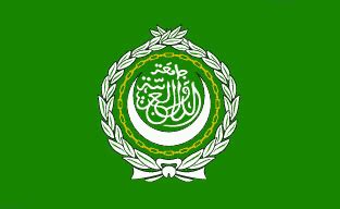 lega araba sede lega araba