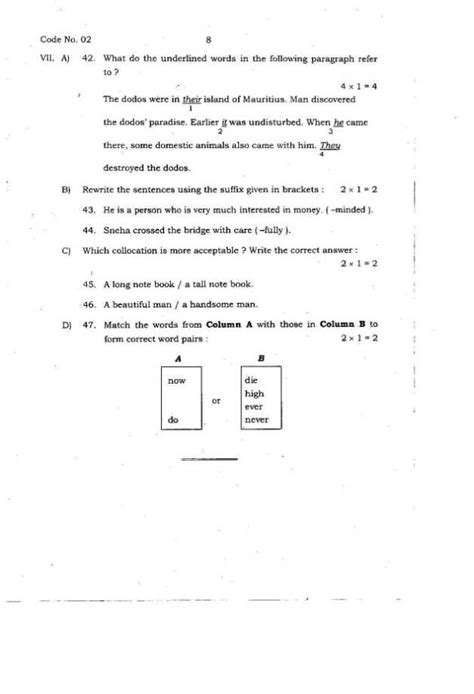 bca question paper 2015 pdf 2nd puc maths model question papers with answers 2015