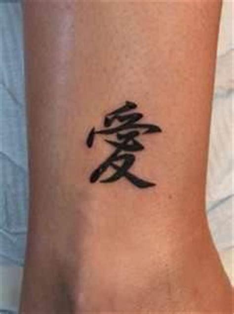 love kanji tattoo designs 1000 images about kanji tattoos on pinterest live laugh