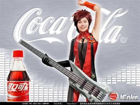 Enjoy Coca Cola With Ur Name Khusus Jakarta Lebih Murah awesome 3d model in coca cola branding advertising